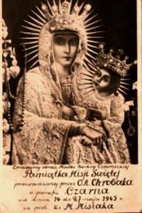 Wizerunek Matki Bożej Wychowawczyni 2